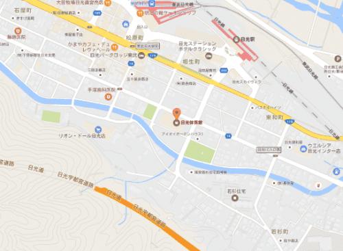 日光合宿(希望者のみ) @ 日光市立体育館 | 日光市 | 栃木県 | 日本