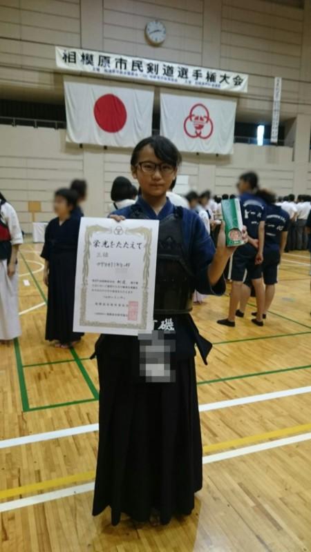 Sちゃん3位入賞おめでとうございます!!