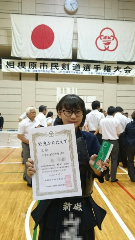 Sちゃん2年連続3位入賞おめでとうございます!