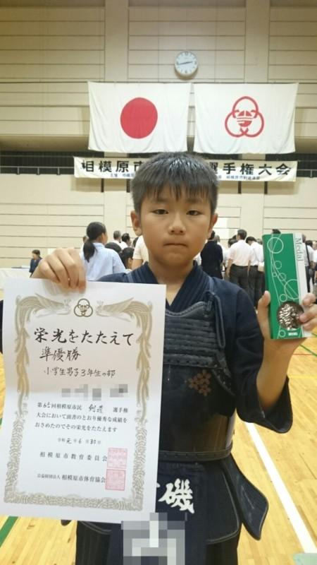 小学3年男子の部でSくんが準優勝!おめでとうございます!!