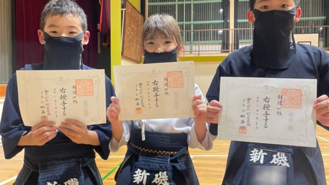 Yくん&Sちゃん&Yくん4級合格おめでとうございます